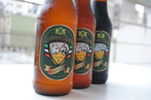 """""""Brewers Caprice"""" o la necesidad de escapar a la cervezaindustrial"""